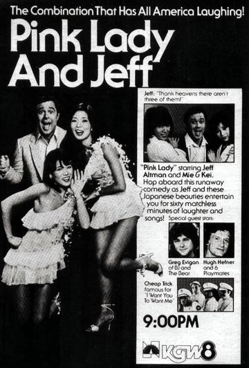pinklady&jeff6