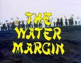 watermargin_002